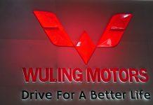 Wuling Motor